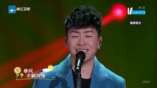胡彦斌透过音乐有所期许《梦想的声音3》花絮 EP12 20190111 /浙江卫视官方音乐HD/