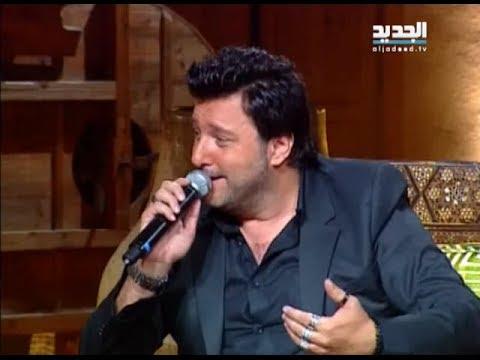 غنيلي تغنيلك – حلقة الفنان علاء زلزلي كاملة
