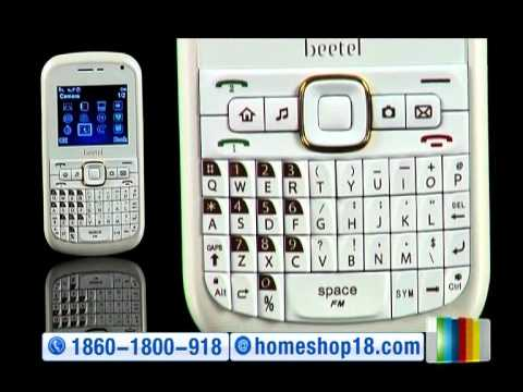 HomeShop18 - Beetel Dual SIM Mobile Phone with Qwerty Keypad - GD405