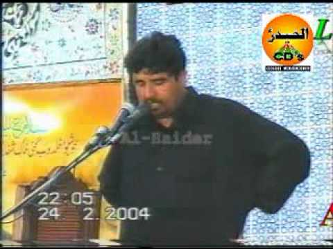 Syed Amir Abbas Rabbani 3rd Moharram Part 02 04 video