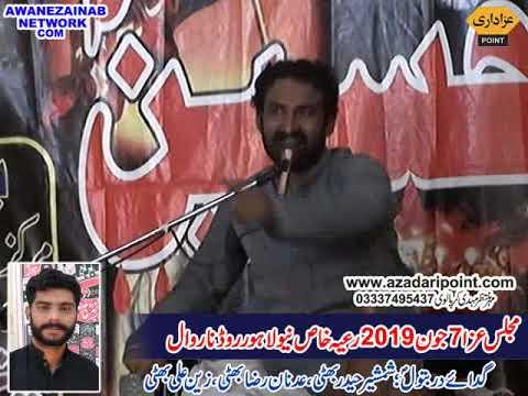 Zakir Jamshaid Hussain Joiya Majlis Aza 7 june 2019 raya khas narowal