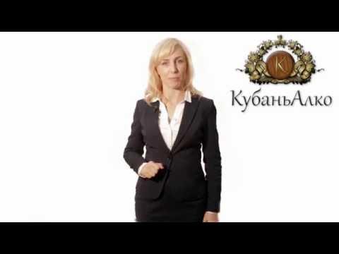 Маркет КубаньАлко - алкоголь оптом и в розницу. Доставка по всей России!