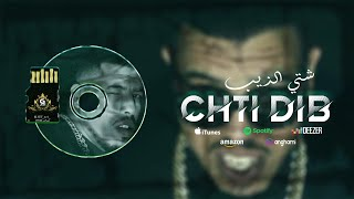 Gnawi - Chti Dib [ OFFICIEL CLIP ] Prod By Cee-G