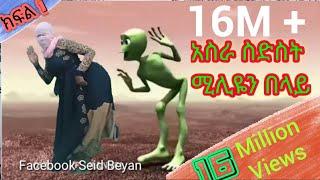 Dame Tu cosita Dance challeng with medam part 1