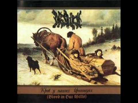 Drudkh - Furrows Of Gods