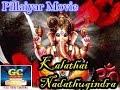 Kalathai Nadathugindra Song HD - Pillaiyar Movie HD | Pillaiyar Bhakthi Padalgal