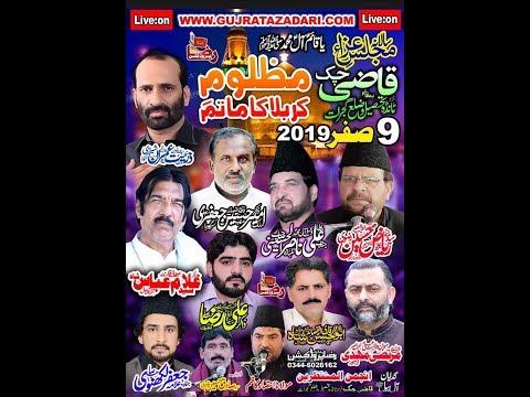 ???? Live Majlis-Aza | 9 Safar 2019 | Qazi Chak Gujrat ( www.Gujratazadari.com )