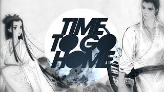 τime to go home
