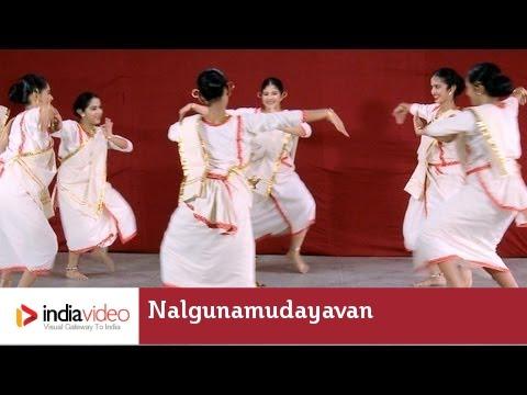 Nalgunamudayavan, Margam Kali, Folk Art ...