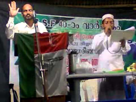 Ssf 40 Varshikakhoshavum Ajmeer Khaja Andu Nerchayum Live Video On Paduppu .mp4 video