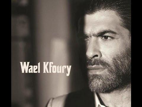 Wael Kfoury 2014 Wael Kfoury Album Dally ya