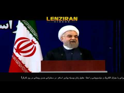 Competition of Iranian company with Mitsubishi & General Electric in Hassan Rouhani labor day speech