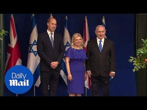 Prince William meets Israeli PM Benjamin Netanyahu in Jerusalem - Daily Mail