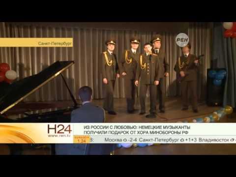 Хор российской армии записал кавер
