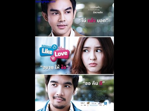 media film panas bioskop thailand