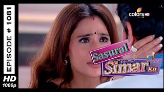 Sasural Simar Ka - ?????? ???? ?? - 20th January 2015 - Full Episode (HD)