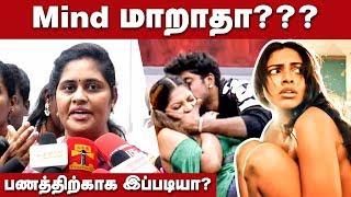 ஆபாசத்த  அள்ளி  தெளிக்கிறாங்க | Bigg Boss | Aadai Movie |