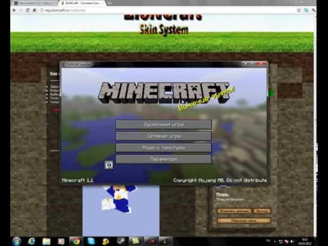 Как играть по сети в Майнкрафт?