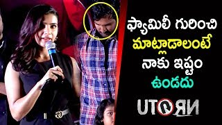 Samantha Akkinenni Speech @U Turn Movie Trailer Launch