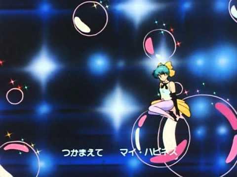 Sigle Tv – Cartoni Animati – Magica Emi