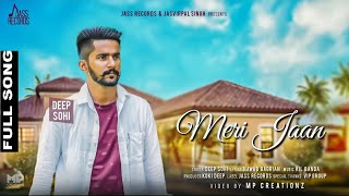 Meri Jaan (Full Audio) | Deep Sohi | New Punjabi Songs 2017 | Latest Punjabi Songs 2017