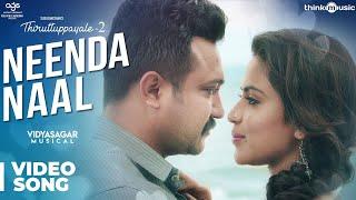 Thiruttuppayale 2 | Neenda Naal Song | Susi Ganeshan | Vidyasagar | Bobby Simha, Amala Paul