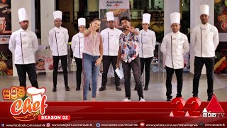 Supreme Chef | Season 02 | Episode 15