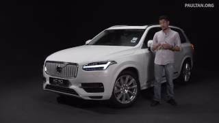 Volvo XC90 T8 Twin Engine Plug-in Hybrid (CKD) Walk-Around Tour - paultan.org