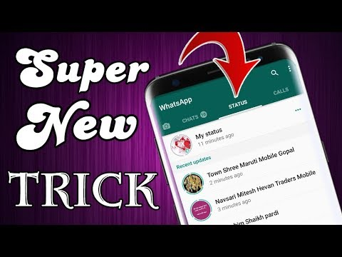 Latest WhatsApp New Tricks 2018 || By Online Tricks And Offers.