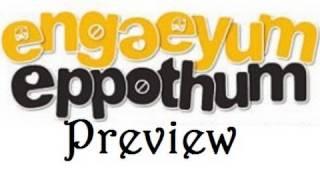 Engeyum Eppodhum - engeyum eppothum tamil movie preview