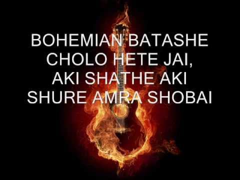Black Tumi Ki Shara Dibe Lyrics.wmv video