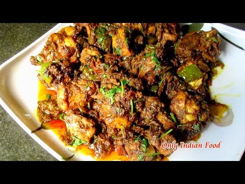 Spicy Chicken Roast | Chicken Roast Recipe | Only Indian Food