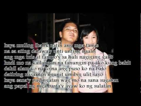 bati na tayo lyrics by Smugglaz