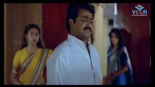 Aryan Movie : Shobana Best Scene