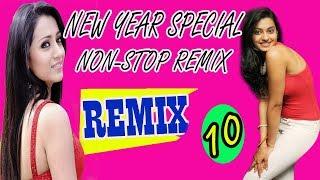 ସମ୍ବଲପୁରୀ ଓଡ଼ିଆ ଡିଜେ ରିମିକ୍ସ NEW YEAR SPECIAL ODIA SAMBALPURI NONSTOP DHAMAKA DJ REMIX | DJ SWARTH