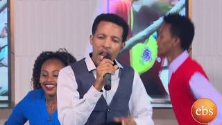 ድምፃዊ ይገረም አሰፋ ሸኪ መሌ ሙዚቃዉን በእሁድን በኢቢኤስ/Yigerem Asefa Live Performance Shakimalle At Sunday With EBS