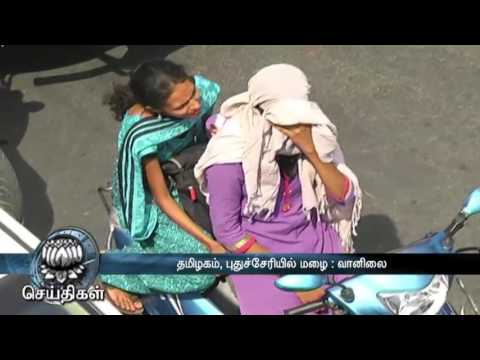 Chance for Rain in Tamilnadu Says Meteorological Department - Video in Dinamalar