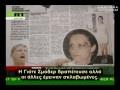 Ρωσίδες κοπέλες παγιδευμένες ως ιερόδουλες Video