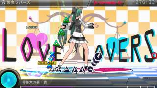 Project Diva F 2nd (PS3) - 裏表ラバーズ (Two-Faced Lovers) - Extreme Perfect (720p)