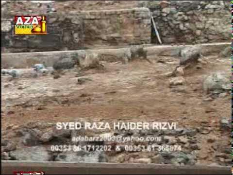 Hadees Urdu Text Hadees e Kisa in Urdu by Raza