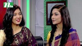 Shuvo Shondha (শুভসন্ধ্যা) | Episode 4530 | Talk Show