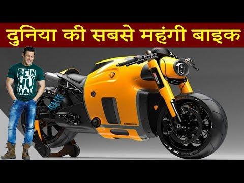 दुनिया की सबसे महंगी बाइक है बॉलीवुड के सितारों के पास | Bollywood Stars Bike Collection