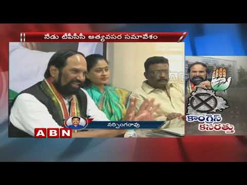 TPCC to Hold Emergency meeting Today over Early Polls and Gandhi Jayanthi