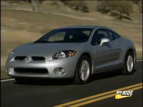 Review: 2006 Mitsubishi Eclipse Video