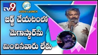 SS Rajamouli speech at Vijetha Audio Launch