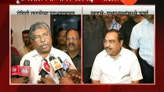 Chandrakant Patil And Eknath Khadse On Rohini Khadse
