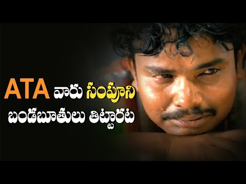 Sampoornesh Babu Insulted by American Telugu Association - Filmyfocus.Com