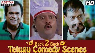 Telugu Comedy Scenes Back To Back 01