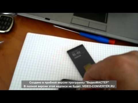 Видео как снять блок телефона