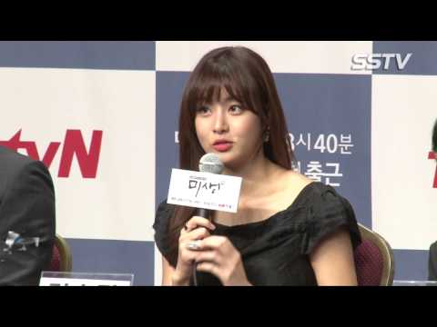 "[SSTV] '미생' 강소라(Kang So Ra) ""캐릭터 위해 컴퓨터 기초활용능력 키웠다"""